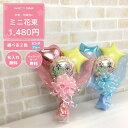 選べるカラー ピンク・ブルー 花束 バルーン 卒業式 お祝い バルーンアレンジ名入れ・メッセージカード無料