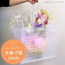 ギフトバッグ【置き型・花束用】