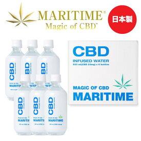 CBD CBDウォーター 水 清涼飲料水 マリタイム 国内産 500ml 24mg 6本 天然麻由来成分 カンナビジオール 基礎代謝 アンチエイジング 美容