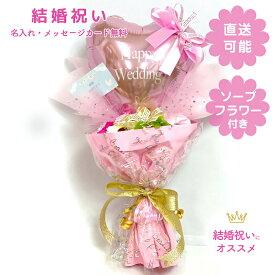 結婚祝い バルーン 結婚祝い 結婚祝いバルーン バルーンブーケ バルーン電報 ソープフラワー 花束 花 フラワー ピンク 女子 披露宴 二次会