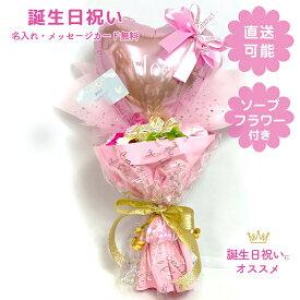 誕生日プレゼント 誕生日サプライズ バルーン誕生日  誕生日バルーン バルーンブーケ ソープフラワー 花 花束 ピンク 可愛い 人気商品