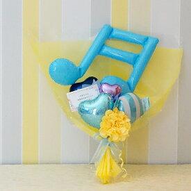 誕生日♫(ブルー) パルーン 風船 発表会 誕生日 サプライズ プレゼント バルーンブーケ バルーン花束 ブルー 音符 音符バルーン