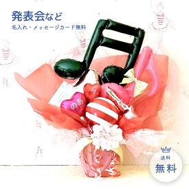 誕生日#9835;(ブラック)置き型花束 バルーン 風船 発表会 誕生日 お祝い ブラック 音符 花束 ギフト プレゼント