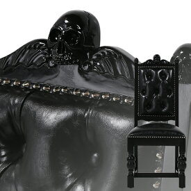 スカルレリーフバロックシングルチェア XドクロックX 9012-K-8P51PN / 椅子 イス ドクロ 髑髏 骸骨 悪魔系 悪魔姫系 悪姫系 ゴシック バロック クラシック アンティーク ヴィンテージ ヴィジュアル スタッズ ブルータル おしゃれ