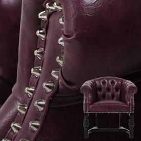 ブラック&パープルパンキッシュスタッズラウンジチェア 9003-8P44B-PN / 椅子 イス スカル ドクロ 髑髏 骸骨 悪魔系 悪魔姫系 悪姫系 ゴシック バロック クラシック アンティーク ヴィンテージ ヴィジュアル スタッズ おしゃれ