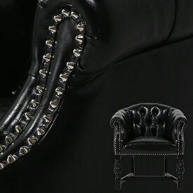 ブラックパンキッシュスタッズラウンジチェア 9003-8P51B-PN / 椅子 イス スカル ドクロ 髑髏 骸骨 ゴシック バロック クラシック アンティーク ヴィンテージ ヴィジュアル スタッズ