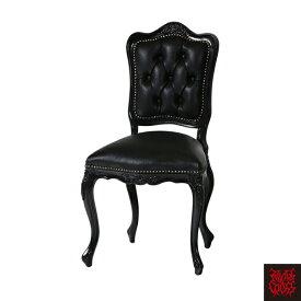 ブラックレザーロココシングルチェア 幻想的悪姫家具 椅子 XロコゴシックX 6085-8F222B / 悪魔系 悪魔姫系 悪姫系 ゴシック バロック クラシック アンティーク ヴィンテージ ヴィジュアル スタッズ ブラックレザー おしゃれ