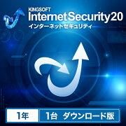 KINGSOFTInternetSecurity20171年1台版