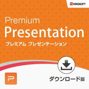 WPSPremiumPresentation