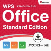 WPSOfficeStandardEdition