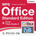 Zoner Photo Studio X 1年版 + WPS Office Standard DL版
