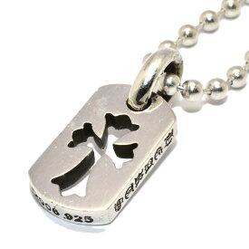 【クロムハーツ ネックレス ペンダント】CHROME HEARTS DogTag-Tiny CO Cross ドッグタグタイニーカットアウトクロス