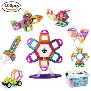 【全国送料無料】マグネット ブロック おもちゃ 100ピース 磁石 観覧車 子供 知育玩具 立体 パズル 積み木 カラフル 互換品 磁性構築玩具 幾何学認知 想像力と創造力を育てる知育 贈り物 誕