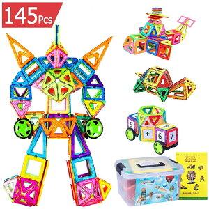 【全国送料無料】iKing おもちゃ 磁石ブロック マグネット 磁石おもちゃ 子供 立体 3D パズル 積み木 幾何学認知 早期開発 カラフル 知育玩具 磁性構築玩具 色彩・図形 想像力と創造力を育て