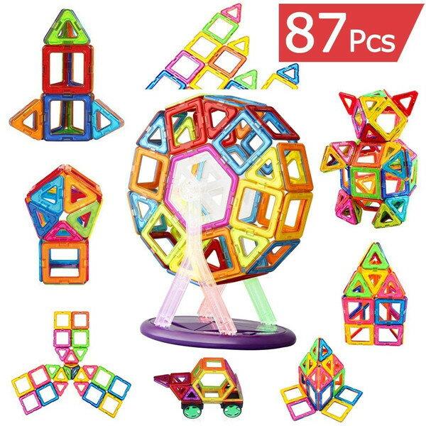 【即納/送料無料】マグネット 磁石 ブロック おもちゃ 87ピース 子供プレゼント 知育玩具 立体 パズル 積み木 カラフル 磁性構築玩具 幾何学認知 想像力と創造力を育てる知育 贈り物 誕生日 DIY 磁気ブロック 収納ケース付き マグネット ブロック