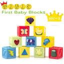 ソフトブロック 積み木 赤ちゃん おもちゃ つみき 音が鳴る積み木 柔らかい お風呂おもちゃ 知育玩具 6か月 1歳 2歳 …