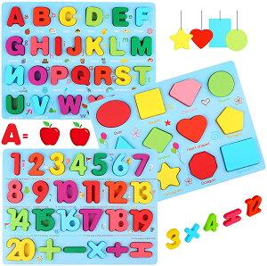 モンテッソーリ 木製パズル A・B・C 英語 アルファベッ 木のおもちゃ 積み木 人気 おもちゃ 数字学習 知育玩具 教育おもちゃ 型合わせ はめこみ ベビー 赤ちゃん 幼児 子供 男の子 女の子 子