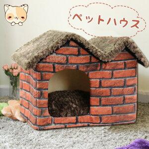 犬ハウス ドーム型 ペットハウス 室内用 犬小屋 ドーム 猫ハウス 犬用 ハウス ワンちゃん 屋根 ネコ ベッド 猫用 折りたたみ 小型犬 防寒 あったか キャット ドック クッション【楽天海外直