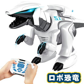 ロボ恐竜 おもちゃ インテリジェント恐竜 リモコン 豊富な動作 おもしろいロボット 子供の仲間 誕生日  プレゼントに最高【楽天海外直送】