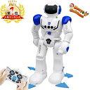 電動ロボット おもちゃ ロボットイン ロボットおもちゃ プログラム可能 ジェスチャ制御 リモコン コントロール 多機能ロボット 歩く 滑走 音楽 ダンス 人型ロボット 電子玩具 USB充電式 クリスマスプレゼント ギフト 男の子 ラジコンロボット