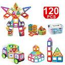 【最終日】ポイント5倍 マグネット ブロック おもちゃ 知育玩具 車輪付き 磁石 立体 互換品 パズル 積み木 カラフル …
