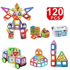 送料無料 マグネット ブロック おもちゃ 知育玩具 車輪付き 磁石 立体 互換品 パズル 積み木 カラフル マグネット幾何学認知 女の子 男の子 子供 クリスマス誕生日 プレゼント DIY 磁気ブロック 収納ケース付き マグネット 120ピース