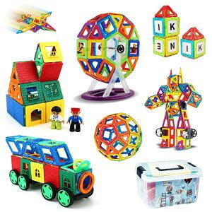 【全国送料無料】iKing マグネットブロック 磁気 子供 おもちゃ 磁石ブロック 立体パズル モデル ゲーム 積み木 車 かんらんしゃ ロボット 三角形 四角形 数字 英語など 幼児 入園 ギフト 162ピ