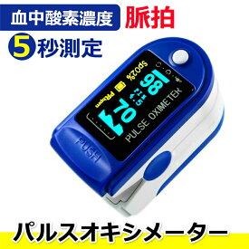 酸素 濃度 を 測る 機械
