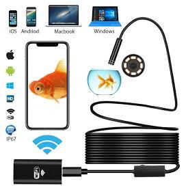 【送料無料】ワイヤレス内視鏡カメラ スマホ ファイバースコープ アンドロイド 8mm極細レンズ 200万画素 録画可能 エンドスコープ IP67防水 8LEDライト 照度調節可能 USBマイクロスコープ 硬性内視鏡 設備の点検 iphone android pc対応 wifi接続