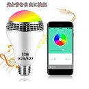 【即納/送料無料】BluetoothスピーカースマートLED電球LEDライトRGB超省エネワイヤレススピーカー音楽再生調光調色可スマホ操作スマートマルチカラーミラーボール多彩音楽電球AndroidIOSスマートフォンに適用パーティー目覚まし時計E26E27口金対応