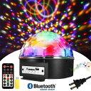 【送料無料】ステージライト 舞台照明 Bluetooth ワイヤレス RGB多色変化 演出 コンサート スピーカー内蔵 マジック…