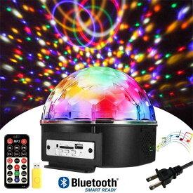 ステージライト 舞台照明 Bluetooth ワイヤレス RGB多色変化 演出 コンサート スピーカー内蔵 マジックボール クリスタル エフェクトライト 回転 水晶魔球 ミラーボール LEDライト 投影ライト リモコンコントロール プレゼント【楽天海外直送】