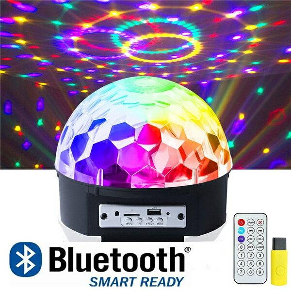 【即納/送料無料】ステージライト 舞台照明 Bluetooth ワイヤレス RGB多色変化 演出 コンサート スピーカー内蔵 マジックボール クリスタル エフェクトライト 回転 水晶魔球 ミラーボール 多機能 LEDライト 投影ライト 音楽再生 リモコンコントロール
