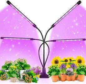 植物育成ライト 2020改良版 80led 40W 植物育成ledライトタイマー usb給電 9段階調光 高度や角度調節可能 各ランプは個別に制御できます 日照不足解消 多肉植物育成ランプ 水耕栽培ランプ【楽天海外直送】