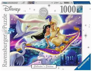 ディズニー ジグソーパズル 1000ピース アラジン (Disney/Aladdin /Ravensburger Puzzle/13971)