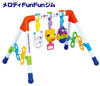 Melody FunFun Jim ( トイローヤル ) fs2gm