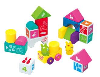 Lodi small cubes set ( tyrojal ) fs2gm