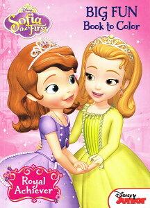 ディズニー「ちいさなプリンセス ソフィア」 ぬりえ&クイズブック「王室の成功者」(Disney/Sofia the First/Royal Achiever/英語)