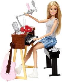 バービー ガールズミュージック ドール & プレイセット (Barbie Girls Music Blonde Activity Playset Mattel FCP73 人形 ハウス)