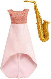 バービー サキソフォン奏者ファッションパック (Barbie Careers Saxophone Player Fashion Pack / MATTEL/FKT15/ドレス 楽器 サックス 演奏家 )