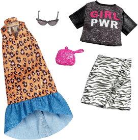 バービー ファッションパック 2着セット (アニマル柄)/洋服 アクセサリー かばん (Barbie Fashion, Animal Print,2 count/ MATTEL/FXJ65)
