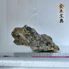 【金魚宝典】天然チベット産石(11cm+−)☆天然石です!☆