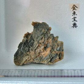 【金魚宝典】天然チベット産石(9cm+−)☆天然石です!☆