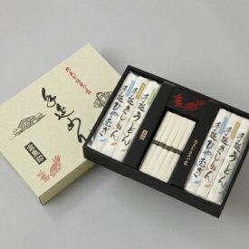 金魚印 渡辺製麺 そうめん15/冷麦4/うどん4、きしめん4 詰め合わせ