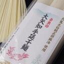 胡麻油使用 大矢知手延干麺