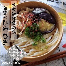 うどん 焼きそば パスタ あらゆる麺の代用に 乾麺 おおやち 手延べ 冷や麦 金魚印ひやむぎ 6束入