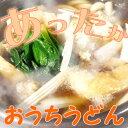 【金魚印】うどんばら225g×10