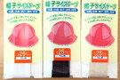 ☆帽子サイズテープ25mm70cm巻
