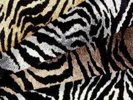 生地 綿ツイル《虎柄》【30cmから販売 メール便2mまで】【アニマル柄/定番/コットン/布/布地/虎/トラ/タイガー/動物柄/ハンドメイド/手作り】(SA21)