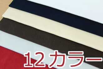 -Knit fabric cotton ribbed solid color 1 ( SO21 )